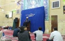 گزارش مراسم اعتکاف سال 97 بسیج مسجد سادات اخوی