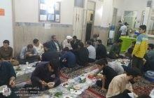مراسم افطاری ماه مبارک رمضان سال 98